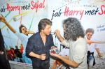Shah Rukh Khan Makes Imtiaz Ali_s Birthday Special on 16th June 2017 (12)_59452f779448d.JPG