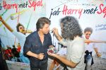 Shah Rukh Khan Makes Imtiaz Ali_s Birthday Special on 16th June 2017 (13)_59452fb98b7c9.JPG
