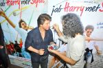 Shah Rukh Khan Makes Imtiaz Ali_s Birthday Special on 16th June 2017 (14)_59452f7a25030.JPG