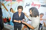Shah Rukh Khan Makes Imtiaz Ali_s Birthday Special on 16th June 2017 (15)_59452fbbce935.JPG