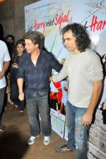 Shah Rukh Khan Makes Imtiaz Ali_s Birthday Special on 16th June 2017 (18)_59452fc1998e2.JPG