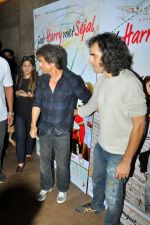 Shah Rukh Khan Makes Imtiaz Ali_s Birthday Special on 16th June 2017 (19)_59452f7e0a997.JPG