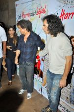 Shah Rukh Khan Makes Imtiaz Ali_s Birthday Special on 16th June 2017 (20)_59452f8012db9.JPG