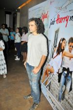 Shah Rukh Khan Makes Imtiaz Ali_s Birthday Special on 16th June 2017 (28)_59452fc3f3803.JPG