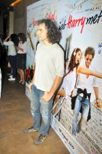 Shah Rukh Khan Makes Imtiaz Ali_s Birthday Special on 16th June 2017 (29)_59452fc63eeb4.JPG