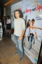 Shah Rukh Khan Makes Imtiaz Ali_s Birthday Special on 16th June 2017 (33)_59452fcfb2b28.JPG