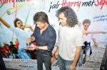 Shah Rukh Khan Makes Imtiaz Ali_s Birthday Special on 16th June 2017 (4)_59452f6f87854.JPG