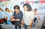 Shah Rukh Khan Makes Imtiaz Ali_s Birthday Special on 16th June 2017 (5)_59452fafbe154.JPG