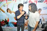 Shah Rukh Khan Makes Imtiaz Ali_s Birthday Special on 16th June 2017 (6)_59452f719db6d.JPG