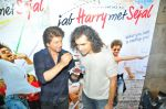 Shah Rukh Khan Makes Imtiaz Ali_s Birthday Special on 16th June 2017 (9)_59452fb5135a5.JPG