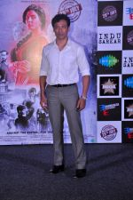Tota Roy Chowdhury at the Trailer Launch Of Film Indu Sarkar in Mumbai on 16th June 2017 (1)_5944d6abf08d4.JPG