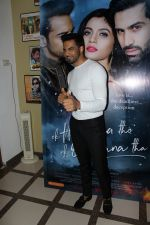 Upen Patel Interview For Film Ek Haseena Thi Ek Deewana Tha on 16th June 2017 (12)_5944d6dbd5668.JPG