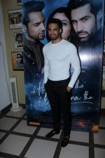 Upen Patel Interview For Film Ek Haseena Thi Ek Deewana Tha on 16th June 2017 (13)_5944d6dd42461.JPG