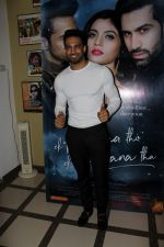 Upen Patel Interview For Film Ek Haseena Thi Ek Deewana Tha on 16th June 2017 (14)_5944d6dea3be3.JPG