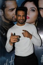 Upen Patel Interview For Film Ek Haseena Thi Ek Deewana Tha on 16th June 2017 (17)_5944d6e2cc872.JPG
