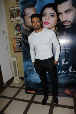 Upen Patel Interview For Film Ek Haseena Thi Ek Deewana Tha on 16th June 2017 (21)_5944d6e8e7a55.JPG
