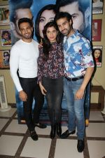 Upen Patel, Natasha Fernandez, Shiv Darshan Interview For Film Ek Haseena Thi Ek Deewana Tha on 16th June 2017 (28)_5944d6ec5fc50.JPG