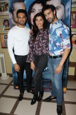 Upen Patel, Natasha Fernandez, Shiv Darshan Interview For Film Ek Haseena Thi Ek Deewana Tha on 16th June 2017 (32)_5944d74239eb8.JPG