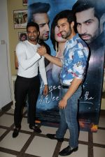 Upen Patel, Shiv Darshan Interview For Film Ek Haseena Thi Ek Deewana Tha on 16th June 2017 (23)_5944d6f3bded9.JPG