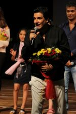 Shiamak Davar_s Summer Funk Show With The Starcast Of Hrudayantar on 18th June 2017 (28)_59473808abc13.JPG