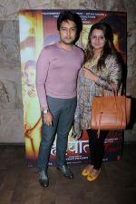Dheeraj Deshmukh, Honey Bhagnani at the Special Screening Of Film Hrudayantar on 19th June 2017 (26)_5948b9cdf0d5f.JPG