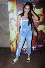 Kiara Advani at the Special Screening Of Film Hrudayantar on 19th June 2017 (19)_5948b9e390ad9.JPG