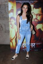 Kiara Advani at the Special Screening Of Film Hrudayantar on 19th June 2017 (20)_5948b9e523715.JPG