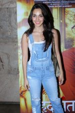 Kiara Advani at the Special Screening Of Film Hrudayantar on 19th June 2017 (21)_5948b9e6c9ea1.JPG
