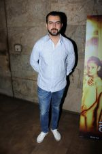 Sahil Sangha at the Special Screening Of Film Hrudayantar on 19th June 2017 (31)_5948ba0f78f88.JPG