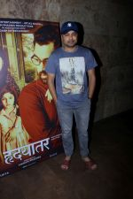 Subodh Bhave at the Special Screening Of Film Hrudayantar on 19th June 2017 (43)_5948ba1dbfedd.JPG
