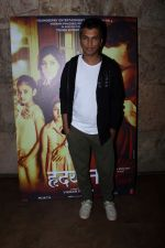 Vikram Phadnis at the Special Screening Of Film Hrudayantar on 19th June 2017 (13)_5948ba2c3de7e.JPG