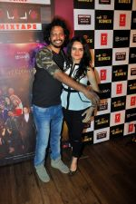 Aditi Singh Sharma at T Series Celebrate World Music Day in Mumbai on 21st June 2017 (33)_594b4601c2e87.JPG