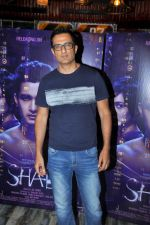 Interview With Producer Sanjay Suri For Film Shab (1)_594bd2246c5ee.JPG