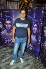 Interview With Producer Sanjay Suri For Film Shab (2)_594bd225803f6.JPG