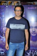 Interview With Producer Sanjay Suri For Film Shab (7)_594bd22a8bf58.JPG