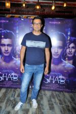 Interview With Producer Sanjay Suri For Film Shab (8)_594bd22b97a18.JPG