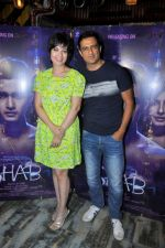 Interview With producer Sanjay Suri, Arpita Chatterjee For Film Shab (3)_594bd1fd4e541.JPG