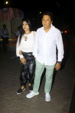 Aarti Surendranath, Kailash Surendranath at the Special Screening Of Film Tubelight in Mumbai on 22nd June 2017 (26)_594c8fb887ef5.JPG