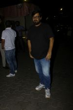 Wajid Ali at the Special Screening Of Film Tubelight in Mumbai on 22nd June 2017 (24)_594c97e9440a7.JPG
