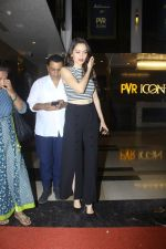 Waluscha D Souza at the Special Screening Of Film Tubelight in Mumbai on 22nd June 2017 (194)_594c97fbd8d82.JPG