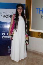 Archana Kochhar at the Announcement of Top 31 Finalist Of Mrs Bharat Icon 2017 on 23rd June 2017 (10)_594e1008972a8.JPG