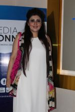 Archana Kochhar at the Announcement of Top 31 Finalist Of Mrs Bharat Icon 2017 on 23rd June 2017 (11)_594e1009e67b6.JPG