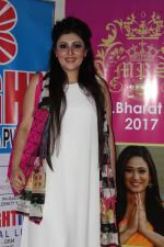 Archana Kochhar at the Announcement of Top 31 Finalist Of Mrs Bharat Icon 2017 on 23rd June 2017 (15)_594e10303cb8b.JPG