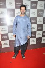 Aamir Ali at Baba Siddique Iftar Party in Mumbai on 24th June 2017 (47)_594f994ec2b33.JPG