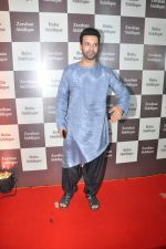 Aamir Ali at Baba Siddique Iftar Party in Mumbai on 24th June 2017 (48)_594f9950c78ee.JPG