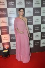 Ankita Lokhande at Baba Siddique Iftar Party in Mumbai on 24th June 2017 (91)_594f99cb93ad5.JPG