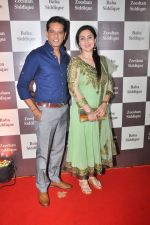 Anup Soni, Juhi Babbar at Baba Siddique Iftar Party in Mumbai on 24th June 2017 (64)_594f99df964e1.JPG