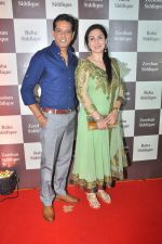 Anup Soni, Juhi Babbar at Baba Siddique Iftar Party in Mumbai on 24th June 2017 (65)_594f99e172b77.JPG