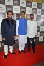 Baba Siddique Iftar Party in Mumbai on 24th June 2017 (119)_594f9a41722d3.JPG