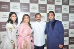 Baba Siddique Iftar Party in Mumbai on 24th June 2017 (12)_594f9a306d013.JPG